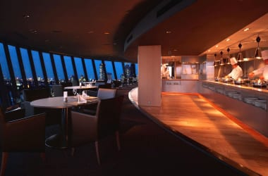 new-otani-sky-lounge-night